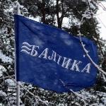 Корпоратив Балтика